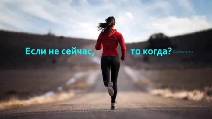 Найти счастье в жизни и поменять её в лучшую сторону