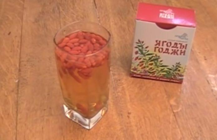 Чай с ягодами годжи